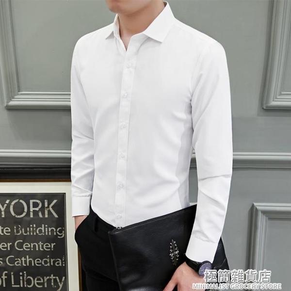 素面襯衫春季新款男士長袖白色襯衫商務休閒修身純色工裝職業工作襯衣 聖誕節全館免運