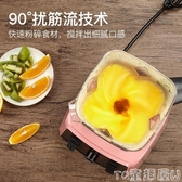 榨汁機奧科榨汁機家用水果電動打豆漿多功能小型炸汁機果汁機破壁料理機促銷好物