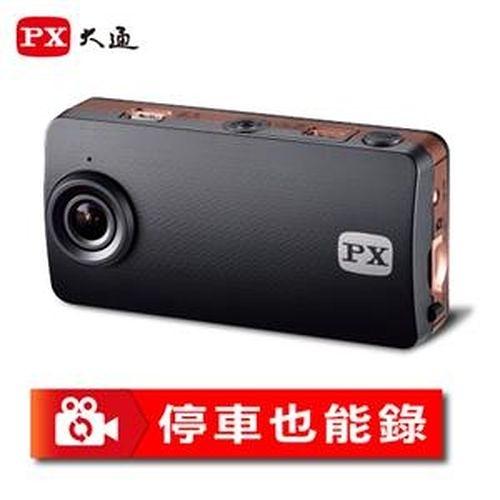 大通  行車記錄器  DV2000