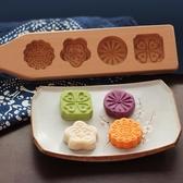 木質月餅模 冰皮綠豆糕模具印具