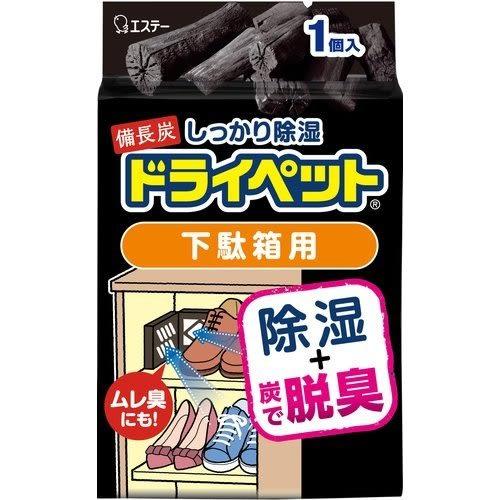 日本 愛詩庭 ST 雞仔牌 備長炭 消臭 除濕劑 小包42g -鞋櫃用 【8158】