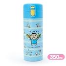 〔小禮堂〕大寶 彈蓋不鏽鋼保溫瓶《藍》350ml.水壺.水瓶.朝氣運動系列 4550337-29268