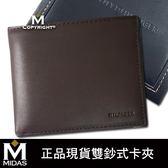 【Tommy】Tommy Hilfiger 牛皮夾 簡式雙鈔夾 品牌盒裝/咖色