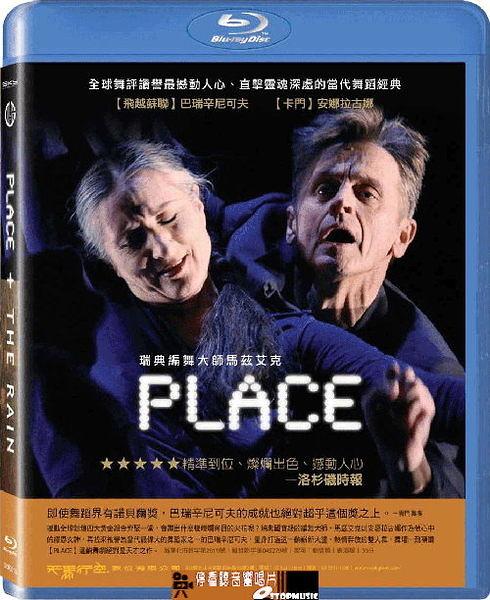 【停看聽音響唱片】【BD】Place + The Rain
