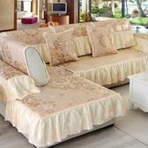沙發涼墊 夏季冰絲沙發墊涼席夏天涼墊歐式客廳組合坐墊全包沙發套貴妃定做【元氣少女】