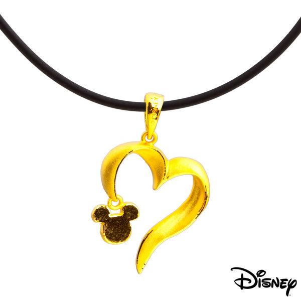 Disney迪士尼系列金飾 黃金墜子-心動米奇款 送項鍊