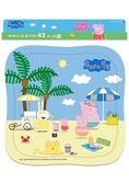 佩佩的海邊假期(42片拼圖)
