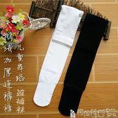 絲襪 女童連褲襪加厚天鵝絨舞蹈襪子白色兒童絲襪春秋款長筒打底連體襪 寶貝計畫