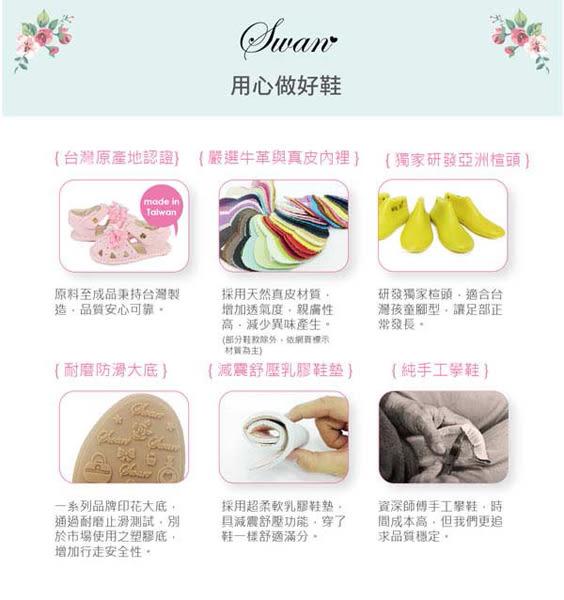 Swan天鵝童鞋-浪漫夏日花朵涼鞋 3842-桔
