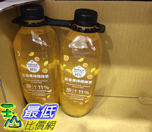 [COSCO代購] C122967 NATURAL BENEFITS純在 PASSIONFRUIT LEMON TEA 百香果檸檬綠茶960MLX2PK
