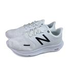 NEW BALANCE 068 運動鞋 跑鞋 白色 男鞋 超寬楦 M068CW-4E no919