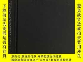 二手書博民逛書店【西學基本經典】罕見純粹現象學導論 Ideas: General