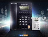 C268電話機 固定座機 來電顯示 一鍵撥號 商務酒店辦公室座機  維娜斯精品屋