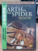 影音專賣店-M06-018-正版DVD*電影【變形蜘蛛人】-丹艾克洛德*特瑞莎羅素