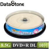 ◆免運費◆DataStone 空白光碟片正A級 DVD+R 8X DL 8.5GB 單面雙層 光碟燒錄片(10片布丁桶X1)