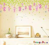 壁貼【橘果設計】紫藤花 DIY組合壁貼/牆貼/壁紙/客廳臥室浴室幼稚園室內設計裝潢