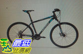 [COSCO代購] W1105720 Northrock 700x38C 鋁合金18吋跨界城市單車 21速