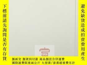 二手書博民逛書店罕見訪華期間贈與王效賢,日本首相大平正芳演講集《風塵難爼》精裝一
