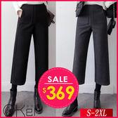 復古高腰顯瘦加厚七分直筒寬褲 S-2XL O-Ker 歐珂兒 159732