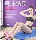 仰臥起坐輔助器健身器材家用固定腳瑜伽卷腹運動瘦肚子 花樣年華