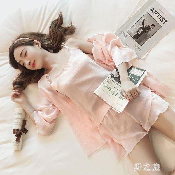 睡衣女夏季冰絲吊帶薄款短袖短褲家居服韓版性感絲綢兩件套裝睡衣 KB6886 【野之旅】