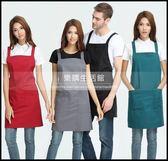 時尚韓版廚師圍裙男家居廚房餐廳麵包房咖啡館掛脖交叉h型通用LG-882128