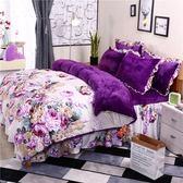 床包組  日系珊瑚絨四件套雙面絨天鵝絨加厚加絨被套冬季法蘭絨