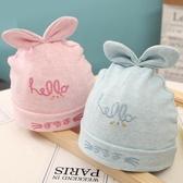 嬰兒帽子春 薄款純棉新生兒胎帽0-3個月男女寶寶1歲初生嬰幼兒 麥琪