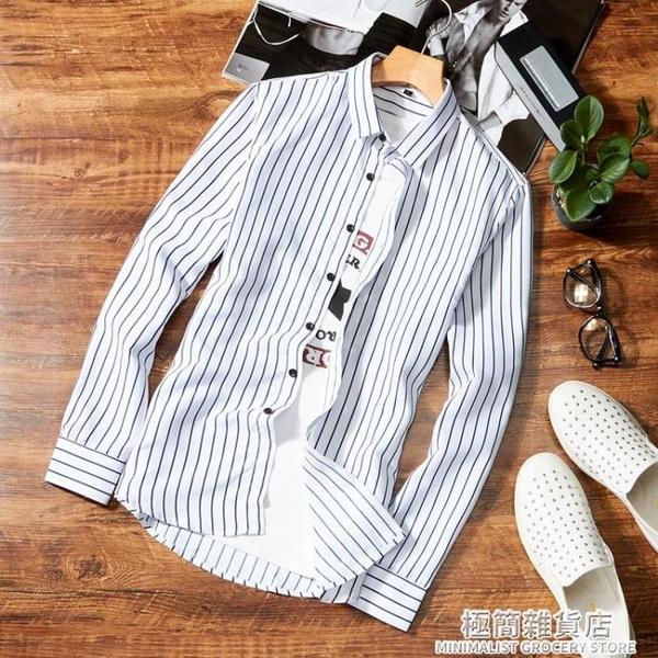 條紋襯衫男條紋長袖襯衫青少年時尚襯衣白色修身韓版休閒學生潮款寸衫上裝 聖誕節全館免運