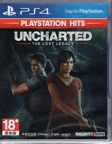 【玩樂小熊】PS4遊戲 PlayStation Hits 秘境探險 失落的遺產 Uncharted 中文亞版