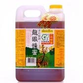 宏基 雙獎龍眼蜂蜜(家庭號) 1800g/桶