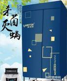萊柏頓大容量干衣機可折疊衣服烘干機烘衣機速干衣風干機家用哄干YXS『小宅妮時尚』
