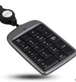 数字小键盘 TK-5便攜式USB迷你筆記本電腦外接數字小鍵盤財務辦公伸縮