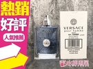 Versace Pour Homme 凡賽斯 經典 男性淡香水 100ml Tester 無蓋◐香水綁馬尾◐