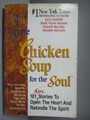【書寶二手書T4/心靈成長_OGL】4th Course of Chicken Soup for the Soul_Ja