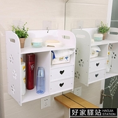 浴室壁掛置物架衛生間化妝品首飾收納盒廁所洗漱用品收納櫃免打孔