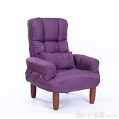 日式懶人沙發單人布藝休閒榻榻米電視電腦椅午休孕婦哺乳椅老人椅 618購物節 YTL