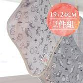 【櫻桃蜜貼】2件組護墊量少 [19cm量少輕薄+24cm日用一般] 彩棉布衛生棉