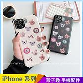 考拉小熊 iPhone 12 mini iPhone 12 11 pro Max 浮雕手機殼 創意個性 保護鏡頭 全包蠶絲 四角加厚 防摔軟殼