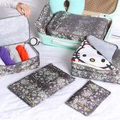 ◄ 生活家精品 ►【Z55】韓版印花收納六件套 行李 打包 整理 旅行 登機 衣物 分類 拉鍊 網袋 衛生
