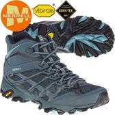 Merrell 12169 Moab FST Mid Gore-Tex 男GTX多功能健行鞋  運動鞋登山鞋/郊山鞋慢跑鞋/黃金大底健走鞋