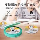 播放機充電英語cd機家用學生復讀機便攜cd復讀機光盤播放機器cd播放器【快速出貨】