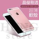 【TT】iphone 6s 0.3mm ...