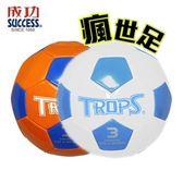 【瘋世足】【成功success】40263 耐磨 3號 足球 /顆 (超取僅限1顆)