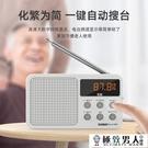 收音機 S-91新款便攜式收音機老人老年迷你小型插卡音響播放器全波段廣播【極致男人】