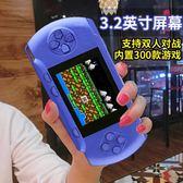 霸王小子雙人迷你掌機PSP電視家用FC掌上游戲機懷舊俄羅斯方塊魂斗羅T