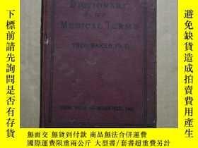 二手書博民逛書店民國英文版罕見:a dictionary of musical