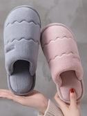 2019新款情侶棉拖鞋家居女士居家室內月子防滑家用毛毛棉鞋男冬季