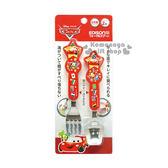 〔小禮堂〕迪士尼 閃電麥坤 CARS 日製造型叉匙組《紅.國旗》日本EDISON系列  4544742-91446