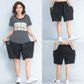 五分褲 短褲顯瘦褲子夏季純色豎條紋微胖MM寬松休閒五分褲